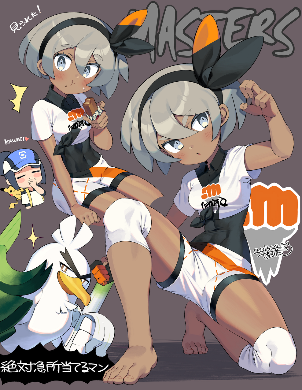 2girls :3 :o :t ^^^ bangs barefoot baseball_cap bea_(pokemon) beak bettie_(pokemon) bird black_bodysuit black_gloves black_hair black_hairband blue_headwear blush blush_stickers bodysuit bodysuit_under_clothes bow_hairband breasts candy candy_bar chibi chibi_inset chocolate clenched_hand closed_eyes closed_mouth collared_shirt commentary_request copyright_name covered_navel dark-skinned_female dark_skin dated duck eating english_text eyebrows_visible_through_hair feet fighting_stance fingernails food food_on_face gen_1_pokemon gen_8_pokemon gloves grey_background grey_eyes grey_hair gym_leader hair_between_eyes hairband hand_up hat heart highres holding holding_food holding_spring_onion holding_vegetable invisible_chair iroyopon knee_pads looking_to_the_side multiple_girls multiple_views on_shoulder one_knee partially_fingerless_gloves pikachu pokemon pokemon_(creature) pokemon_(game) pokemon_masters_ex pokemon_on_shoulder pokemon_swsh print_shirt print_shorts romaji_text shirt short_hair short_sleeves shorts sidelocks signature single_glove sirfetch'd sitting smug sparkle spring_onion sweatdrop tied_shirt toenails toes toned translation_request unibrow vegetable white_shirt white_shorts