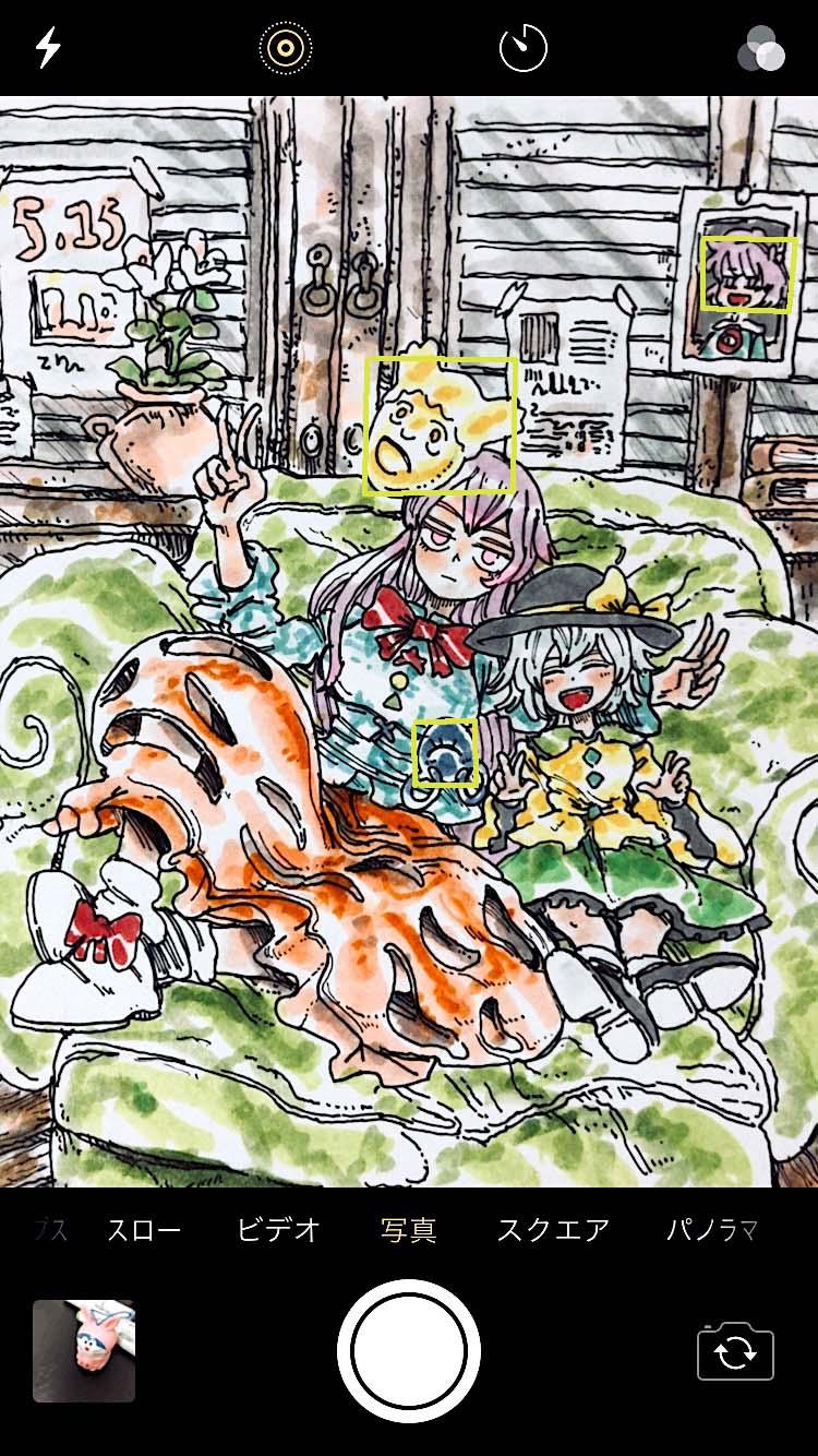 3girls blue_shirt boots closed_eyes couch green_hair hat hata_no_kokoro highres indoors komeiji_koishi komeiji_satori long_hair mask mask_on_head morinokirin multiple_girls phone_screen photo_(object) pink_hair poster_(object) shirt short_hair smile third_eye touhou v very_long_hair window yellow_shirt