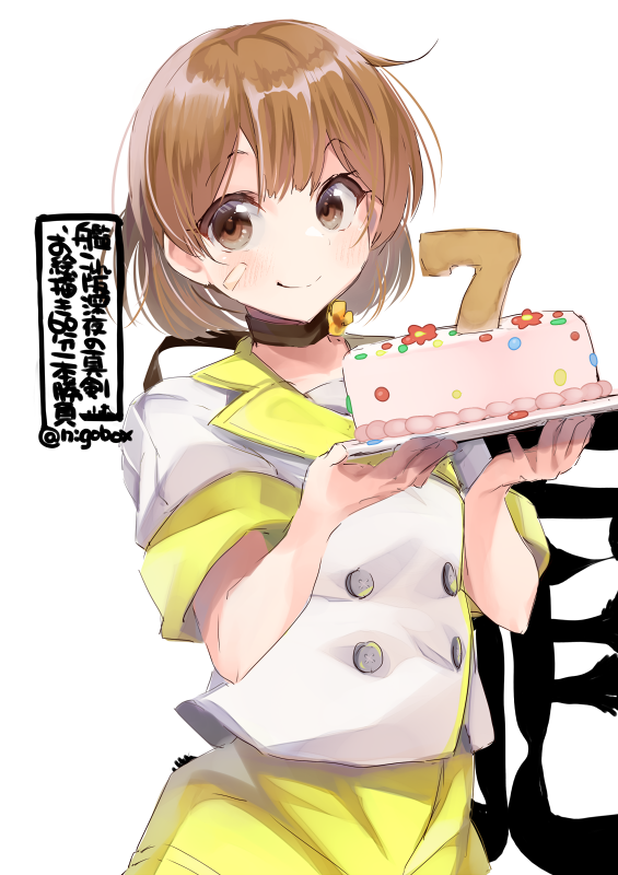 1girl background_text bandaid bandaid_on_face brown_eyes brown_hair buttons cake character_name commentary_request cowboy_shot double-breasted food kantai_collection looking_at_viewer nigo oboro_(kancolle) official_alternate_costume one-hour_drawing_challenge shirt short_hair simple_background skirt solo white_background white_shirt yellow_skirt