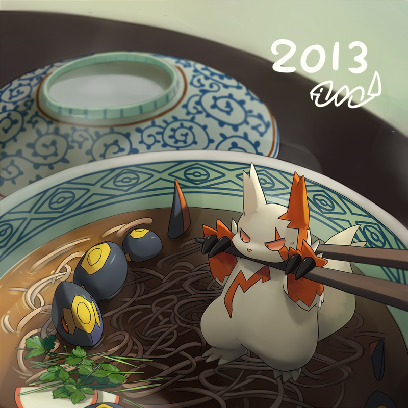 blurry bowl chopsticks claws commentary_request dated eye_contact food gen_3_pokemon guodon looking_at_another no_humans noodles pokemon pokemon_(creature) ramen seviper soup sweatdrop white_fur zangoose