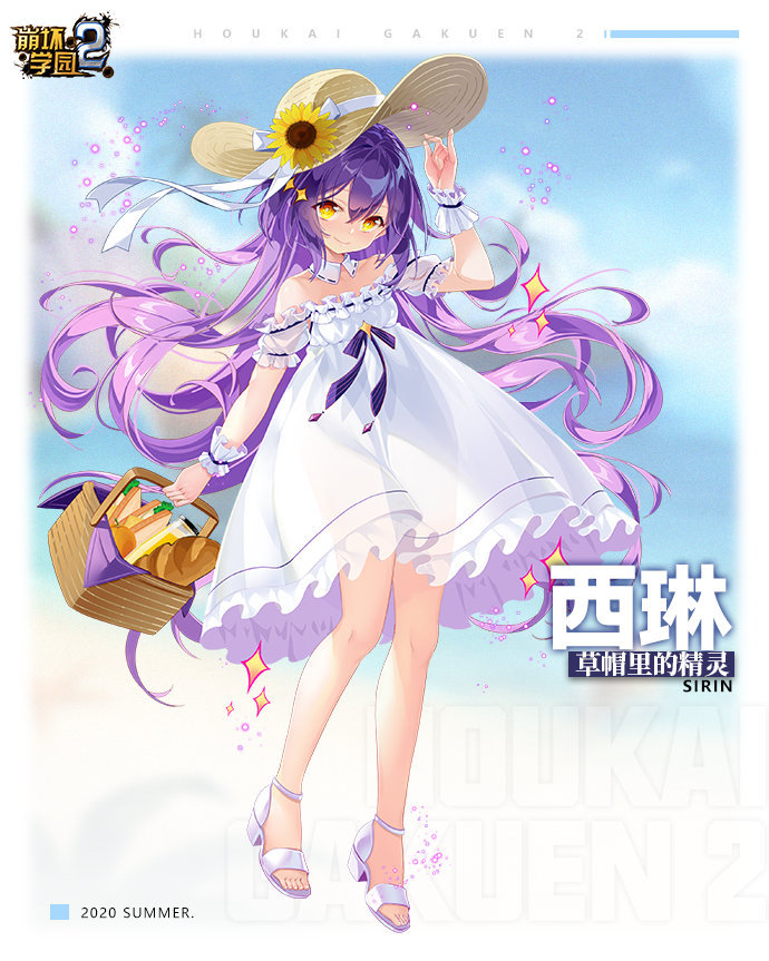 1girl artist_request bangs bare_shoulders basket benghuai_xueyuan blurry blurry_background bread closed_mouth dress flower food full_body hair_between_eyes hat holding holding_clothes holding_hat honkai_(series) honkai_impact_3rd lemon_juice long_hair looking_at_viewer official_art purple_hair sandals sandwich sirin smile solo straw_hat summer summer_uniform sundress sunflower white_dress white_footwear yellow_eyes
