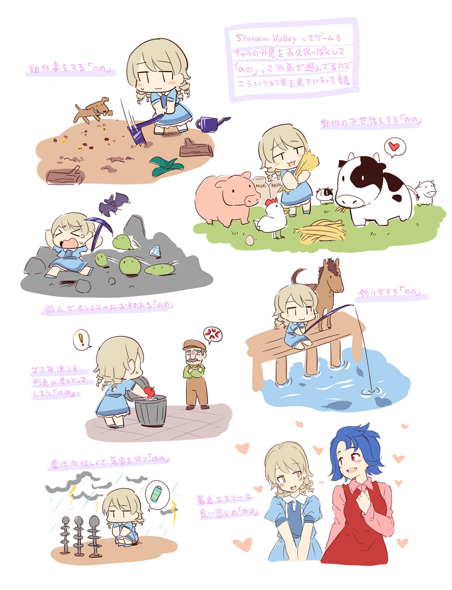 ! >_< 1boy 2girls :3 :d anger_vein animal battery bird blue_dress blue_footwear blue_hair blush brown_eyes brown_hair character_request chicken closed_eyes closed_mouth clouds collared_shirt cow crossed_arms crossover diamond_(gemstone) dog dress fishing fishing_line fishing_rod green_shirt hay heart highres holding horse idolmaster idolmaster_cinderella_girls lightning lightning_rod long_hair morikubo_nono multiple_girls multiple_views open_mouth overalls pickaxe pier pig pink_shirt rain red_dress red_eyes ringlets running shirt shoes short_sleeves sitting sleeveless sleeveless_dress slime_(creature) smile spoken_anger_vein spoken_exclamation_mark spoken_heart squatting stardew_valley translation_request trash_can uccow water wavy_mouth white_background