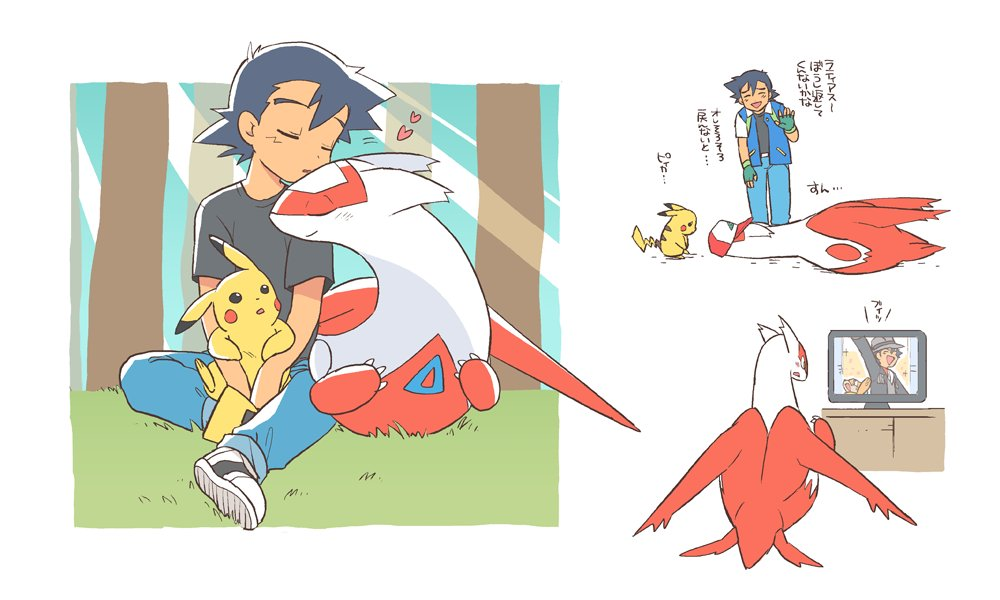 1boy ash_ketchum bangs black_hair blue_jacket blue_pants claws closed_eyes closed_mouth commentary_request dododo_dadada fingerless_gloves gen_1_pokemon gen_3_pokemon gloves grass green_gloves grey_shirt heart jacket kiss latias legendary_pokemon male_focus on_lap pants pikachu pokemon pokemon_(anime) pokemon_(classic_anime) pokemon_(creature) pokemon_on_lap raised_eyebrows shirt shoes short_hair sitting smile sneakers standing t-shirt television translation_request tree |d