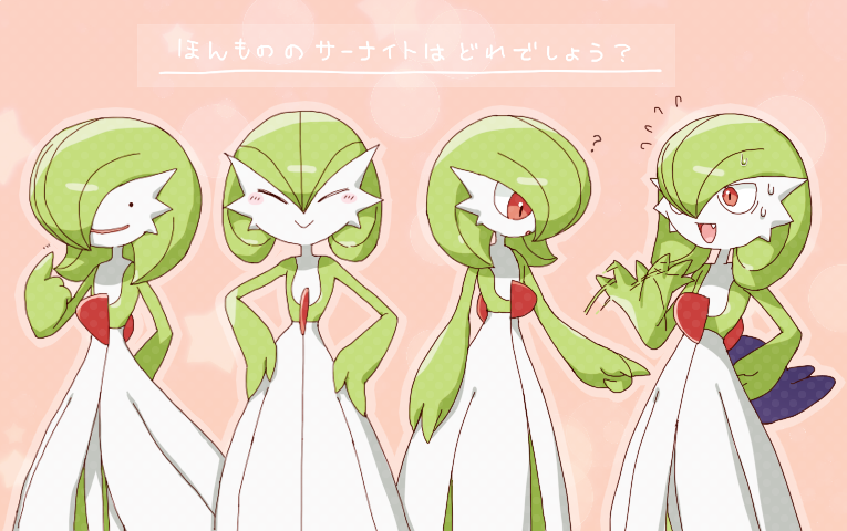 ._. 4girls ? ^_^ afterimage arm_behind_back bangs black_eyes blush blush_stickers bob_cut closed_eyes closed_mouth colored_skin commentary constricted_pupils disguised_zorua ditto fang flat_chest gardevoir gen_1_pokemon gen_3_pokemon gen_5_pokemon green_hair green_skin hair_between_eyes hair_over_one_eye hand_up hands_on_hips happy index_finger_raised looking_at_another looking_down lotosu motion_lines multicolored multicolored_skin multiple_girls nervous open_mouth outline pink_background pink_outline pointing pointing_at_self pokemon pokemon_(creature) pokemon_tail shiny shiny_hair short_hair simple_background smile standing straight-on sweat tail transformed_ditto translation_request two-tone_skin waving white_skin zorua