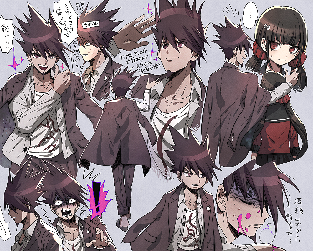 ! ... 1boy 1girl aoki_(fumomo) arm_up bangs black_skirt blood blood_on_face brown_hair collarbone commentary_request dangan_ronpa_(series) dangan_ronpa_v3:_killing_harmony facial_hair goatee hair_ornament hair_scrunchie harukawa_maki jacket long_hair looking_at_viewer low_twintails male_focus mole mole_under_eye momota_kaito multiple_views open_clothes open_shirt pants pink_blood pink_jacket pleated_skirt red_eyes red_legwear red_scrunchie school_uniform scrunchie shirt skirt smile sparkle spoken_ellipsis translation_request twintails white_shirt