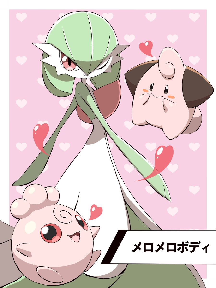 ;) blush_stickers border cleffa closed_mouth commentary_request gardevoir gen_2_pokemon gen_3_pokemon heart heart_background highres igglybuff looking_at_viewer one_eye_closed open_mouth outside_border pokemon pokemon_(creature) red_eyes shabana_may smile tongue translation_request white_border