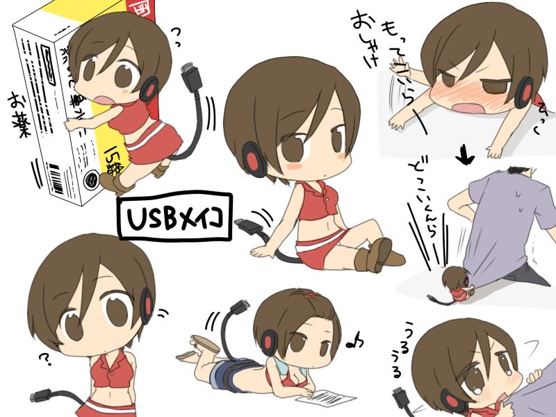 blush brown_hair chibi meiko minigirl musical_note oharu translated translation_request usb vocaloid