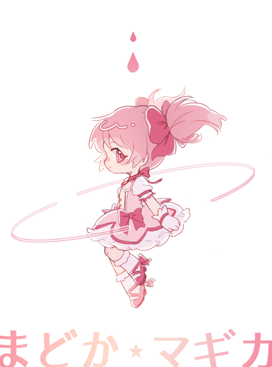 1girl ankle_ribbon ankle_strap arms_at_sides blush blush_stickers bobby_socks bow bubble_skirt buttons center_frills chibi choker circle closed_mouth copyright_name cross-laced_footwear flat_chest floating floating_hair foot_up frilled_skirt frilled_sleeves frills from_side full_body gloves hair_ribbon highres kaname_madoka knee_blush knees_together_feet_apart looking_afar looking_back mahou_shoujo_madoka_magica nishina_hima nose_blush pink_bow pink_choker pink_eyes pink_footwear pink_hair pink_ribbon pink_theme profile puffy_short_sleeves puffy_sleeves ribbon ribbon_choker shiny shiny_hair shoes short_sleeves sideways_glance simple_background skirt smile socks solo soul_gem twintails waist_bow water_drop white_background white_gloves white_legwear white_skirt