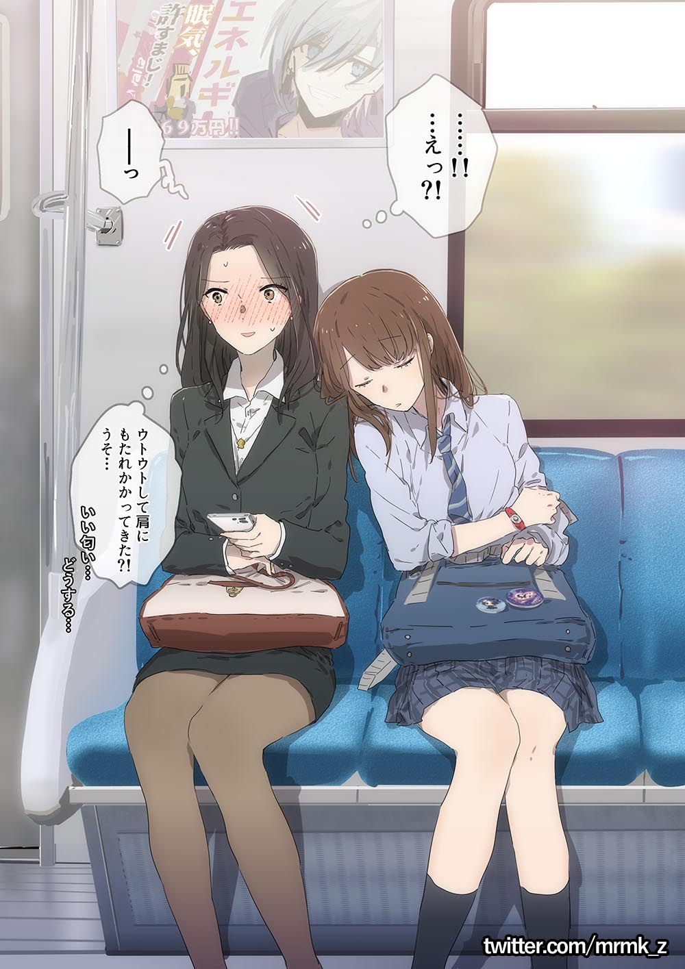 age_difference bag black_hair blush brown_hair cellphone flying_sweatdrops ground_vehicle handbag highres leaning_on_person leaning_to_the_side multiple_girls muromaki necktie office_lady original pantyhose phone poster_(object) school_uniform short_hair sitting skirt sleeping sleeves_rolled_up smartphone sweat train train_interior translation_request yuri