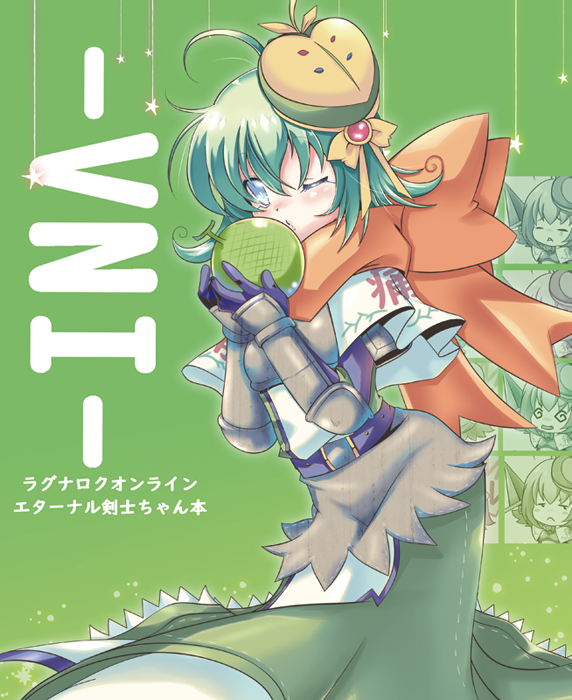 1girl alternate_color bangs blue_eyes blush capelet chest_guard commentary_request cover cover_page cowboy_shot doujin_cover dress food frilled_dress frills fruit green_dress green_hair hair_between_eyes holding holding_food holding_fruit looking_at_viewer melon one_eye_closed orange_scarf ragnarok_online scarf short_hair solo swordsman_(ragnarok_online) tanono translation_request vambraces white_capelet