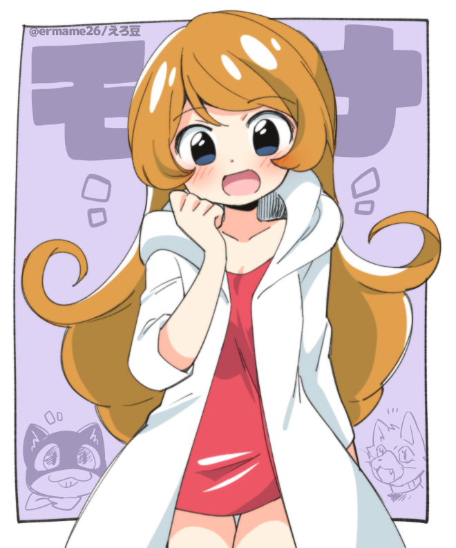 1girl bangs blue_eyes blush breasts brown_hair dress eromame long_hair looking_at_viewer mona_(warioware) morgana_(persona_5) open_clothes open_mouth orange_hair persona persona_5 red_dress simple_background smile solo warioware