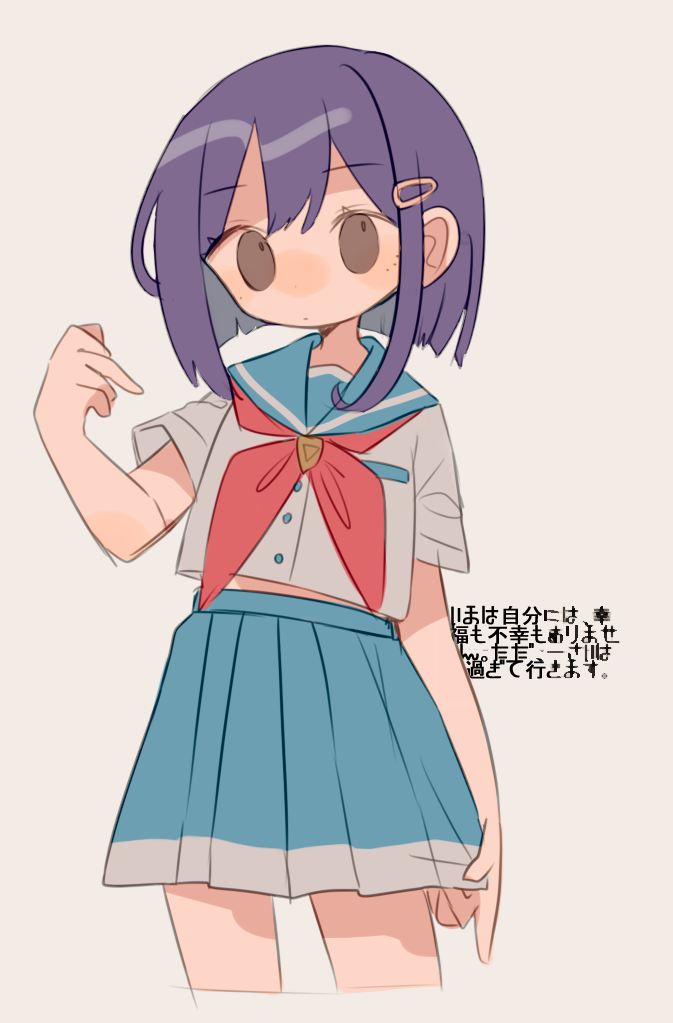 1girl :  arm_at_side bad_id bad_tumblr_id bangs beige_background blouse blue_sailor_collar blue_skirt blunt_ends breast_pocket brown_eyes buttons closed_mouth contrapposto cowboy_shot cropped_legs daizu_(melon-lemon) dark_blue_hair dot_nose expressionless eyebrows_visible_through_hair eyes_visible_through_hair flip_flappers hair_behind_ear hair_between_eyes hair_ornament hairclip kokomine_cocona looking_at_viewer midriff_peek miniskirt neckerchief pleated_skirt pocket red_neckwear sailor_collar school_uniform serafuku short_hair short_sleeves sidelocks simple_background sketch skirt solo standing tareme translation_request two-tone_skirt white_blouse