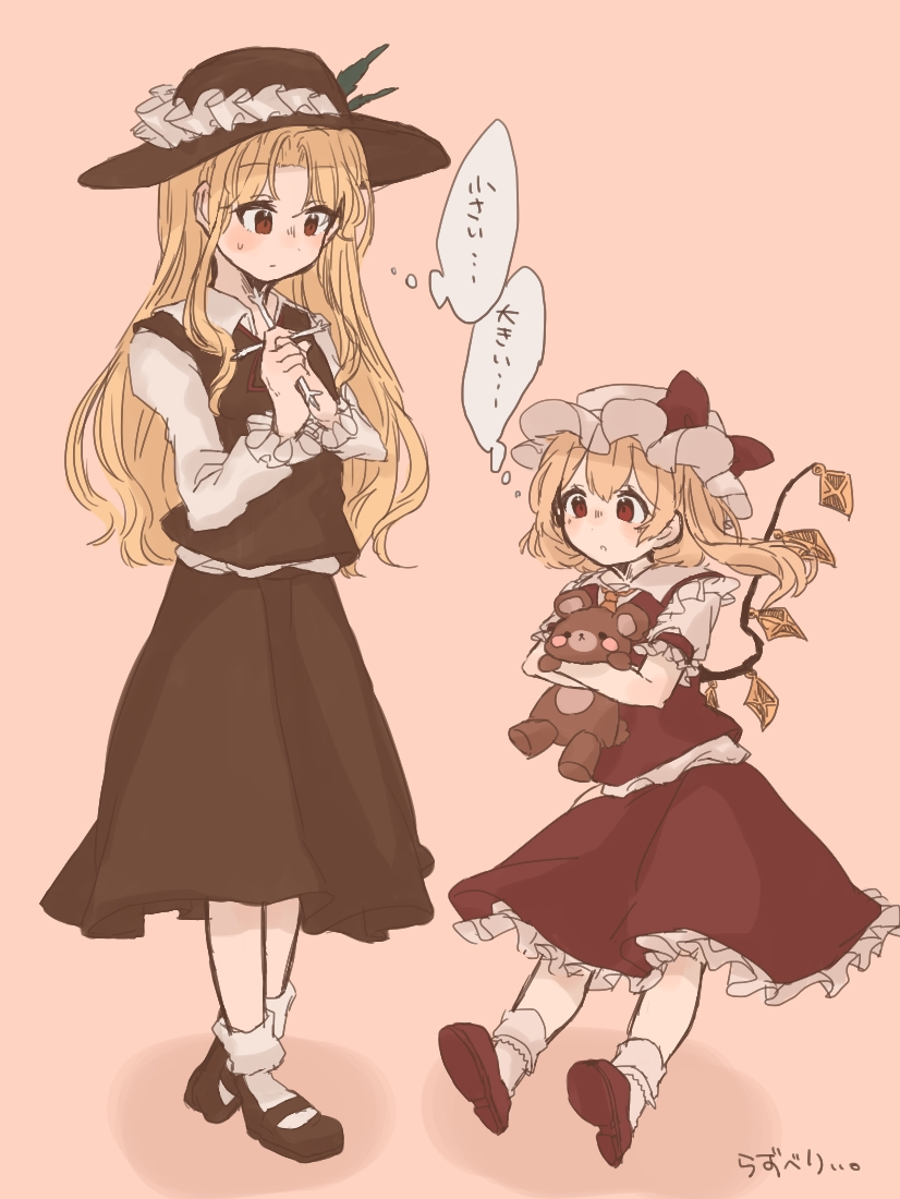 2girls :o ascot blonde_hair blush bow brown_eyes brown_footwear brown_headwear brown_vest closed_mouth collared_shirt cross crystal dolls_in_pseudo_paradise eyebrows_visible_through_hair flandre_scarlet frilled_hat frilled_shirt frilled_shirt_collar frilled_skirt frilled_sleeves frills full_body hat hat_feather holding holding_cross jacket_girl_(dipp) laspberry. long_hair long_skirt long_sleeves mary_janes medium_hair mob_cap multiple_girls one_side_up puffy_short_sleeves puffy_sleeves red_bow red_eyes red_footwear red_skirt red_vest ribbon shirt shoes short_sleeves side_ponytail simple_background skirt socks stuffed_animal stuffed_toy sweat teddy_bear touhou translation_request vest wavy_hair white_shirt wings yellow_neckwear
