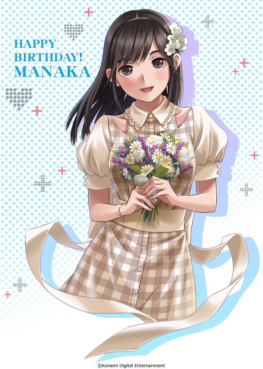 1girl beads black_hair bouquet bracelet brown_eyes buttons collarbone collared_shirt cotton_ball earrings flower hair_flower hair_ornament happy_birthday highres jewelry long_hair looking_at_viewer love_plus love_plus_plus mino_tarou official_art plus_sign puffy_short_sleeves puffy_sleeves purple_flower ribbon shirt short_sleeves solo straight_hair takane_manaka white_flower