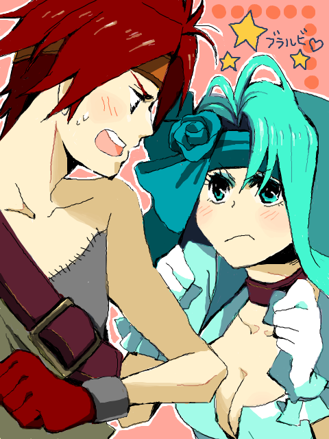 belt blank choker couple female final_fantasy final_fantasy_ix gloves green_eyes green_hair headband long_hair male redhead ruby_(ff9) short_hair yui_(pixiv498859)
