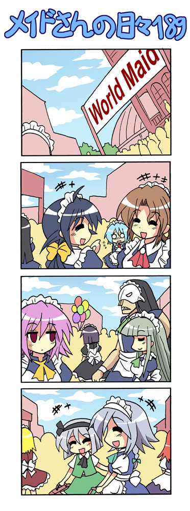 6+girls akiyama_mio andou_mahoro asahina_mikuru ayasaki_hayate braid colonel_aki comic crossover fubuki_(kamen_no_maid_guy) hairband hayate_no_gotoku! izayoi_sakuya k-on! kamen_no_maid_guy kogarashi_(kamen_no_maid_guy) konpaku_youmu mahoromatic maid maria multiple_girls shakugan_no_shana short_hair siesta silent_comic silver_hair suzumiya_haruhi_no_yuuutsu touhou touhou_(pc-98) translated twin_braids wilhelmina_carmel yumeko zero_no_tsukaima