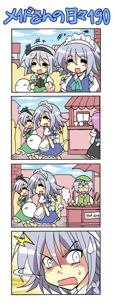 3girls 4koma braid colonel_aki comic food glasses hat hot_dog ice_cream izayoi_sakuya konpaku_youmu konpaku_youmu_(ghost) maid maid_headdress morichika_rinnosuke multiple_girls purple_hair short_hair silver_hair surprised touhou translated twin_braids