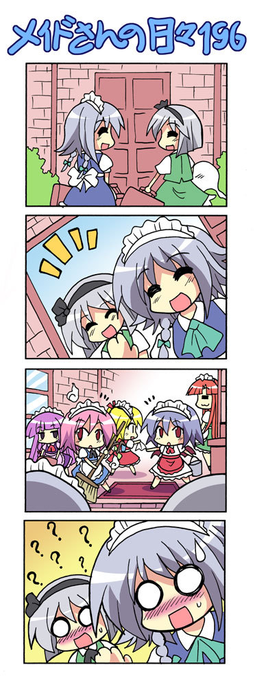 4koma 6+girls :3 =_= ? alternate_costume bat_wings blush braid closed_eyes colonel_aki comic enmaided flandre_scarlet headband hong_meiling izayoi_sakuya konpaku_youmu konpaku_youmu_(ghost) maid maid_headdress multiple_girls myon o_o patchouli_knowledge remilia_scarlet saigyouji_yuyuko silent_comic surprised sweatdrop touhou translated twin_braids wings |_|