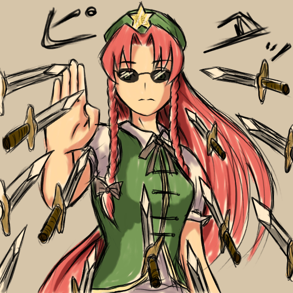braid hat hong_meiling knife kuchisuna long_hair parody red_hair redhead solo sunglasses the_matrix throwing_knife touhou twin_braids weapon