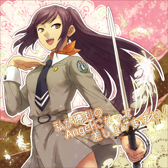 brown_eyes kirishima_eriko long_hair necktie persona persona_1 ponytail purple_hair school_uniform solo sword tenchi11 translation_request weapon