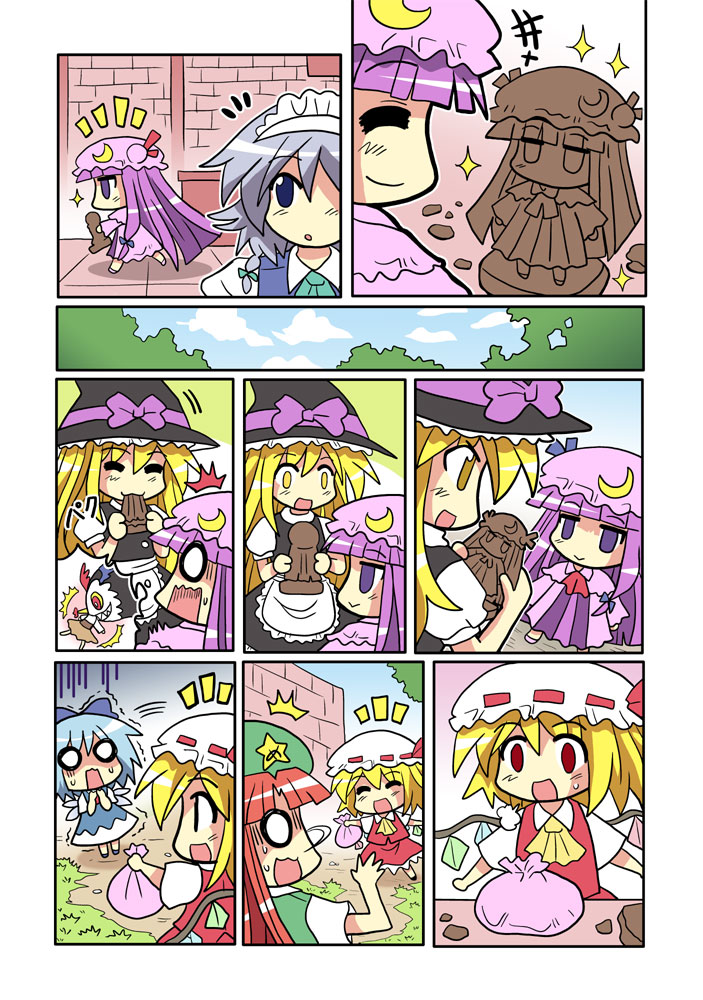 beret blonde_hair blue_eyes blue_hair bow braid charlotte_(madoka_magica) chocolate cirno closed_eyes colonel_aki comic crescent fairy flandre_scarlet flat_gaze hair_bow hat hong_meiling izayoi_sakuya kirisame_marisa long_hair mahou_shoujo_madoka_magica maid maid_headdress mami_mogu_mogu multiple_girls o_o parody patchouli_knowledge puffy_sleeves purple_eyes purple_hair red_eyes short_hair silent_comic silver_hair smile spoilers tomoe_mami touhou valentine wavy_mouth wings witch_hat yellow_eyes