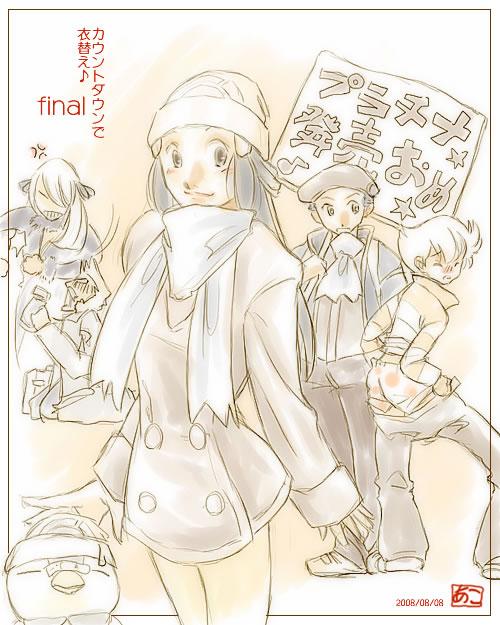 alternate_costume beanie blue_hair boxers character_request coat dr._nanakamado hat hikari_(pokemon) hikari_(pokemon)_(remake) jun_(pokemon) kouki_(pokemon) long_hair nanakamado_(pokemon) pantyhose piplup pokemon pokemon_(game) pokemon_dppt scarf shirona_(pokemon) underwear winter_clothes