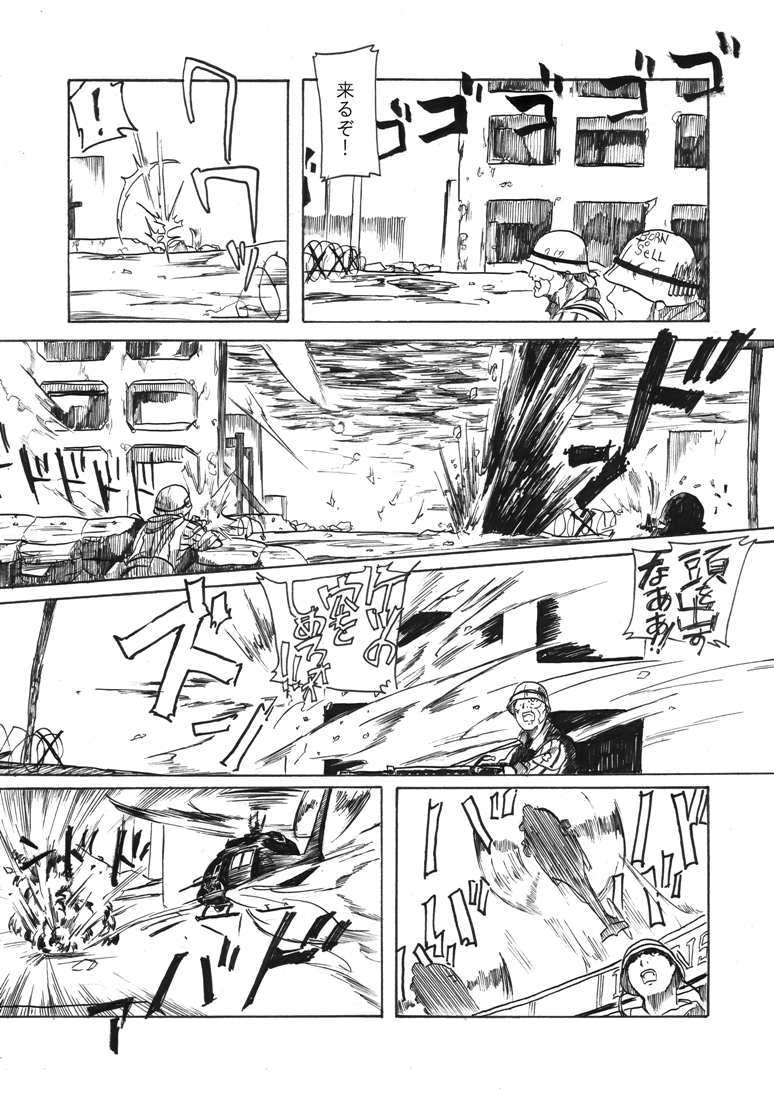 barbed_wire comic explosion firing gun gunba helicopter m16 monochrome original pixiv_manga_sample rifle ruins sandbag translated weapon