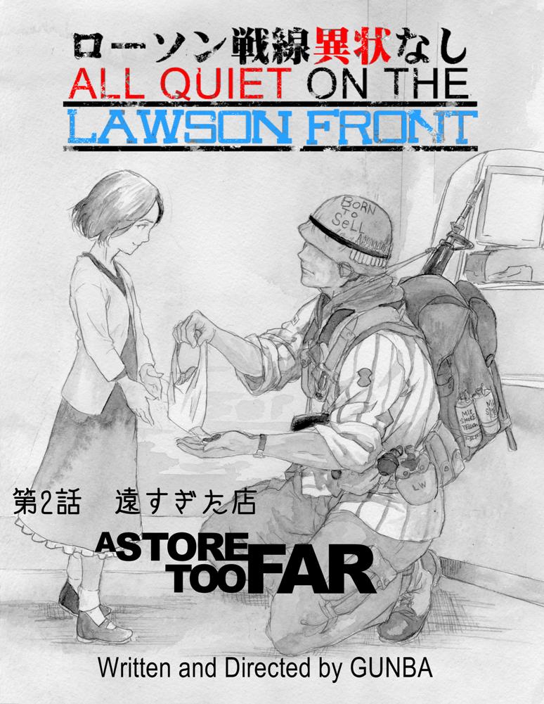 all_quiet_on_the_western_front assault_rifle backpack bag comic dress english gun gunba helmet lawson m16 monochrome original parody pixiv_manga_sample pouch pouches rifle shirt squatting striped striped_shirt weapon