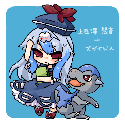1girl bandage blue_hair blush book bow cranidos hat kamishirasawa_keine long_hair lowres pokemon pokemon_(creature) ribbon takamura touhou translated