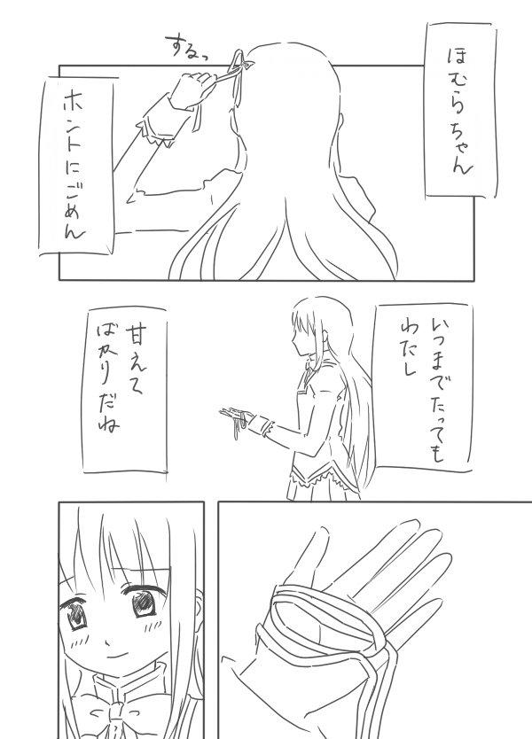 alternate_hairstyle bow comic face from_behind grayscale greyscale hair_bow hair_ornament hair_ribbon hands long_hair mahou_shoujo_madoka_magica makoto_(dandelion) monochrome pleated_skirt pull pulling ribbon school_uniform side skirt spoilers standing translation_request