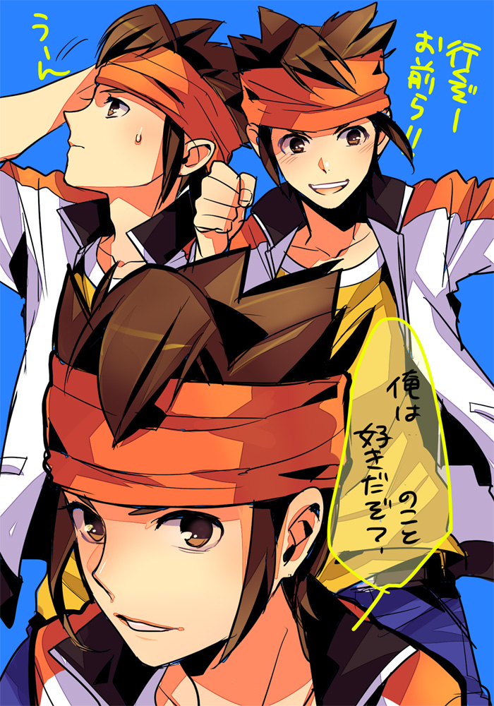 brown_eyes brown_hair endou_mamoru headband inazuma_eleven inazuma_eleven_(series) inazuma_eleven_go jacket jeans male open_mouth sweatdrop uririri69