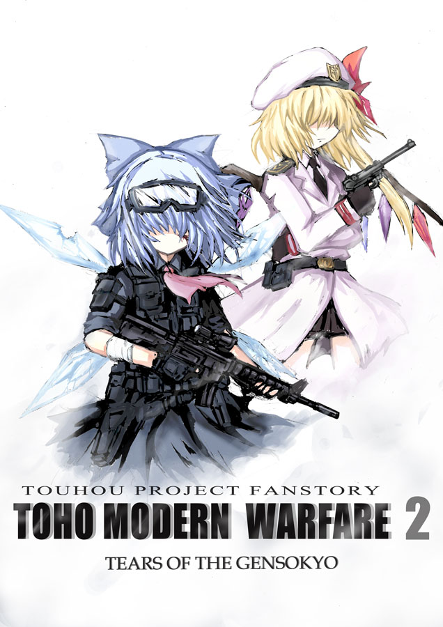 assault_rifle blonde_hair blue_hair call_of_duty call_of_duty:_modern_warfare_2 cirno flandre_scarlet gloves goggles gun hair_over_eyes handgun lili2th luger_p08 m4_carbine military military_uniform modern_warfare modern_warfare_2 multiple_girls parody pistol rifle touhou uniform weapon wings