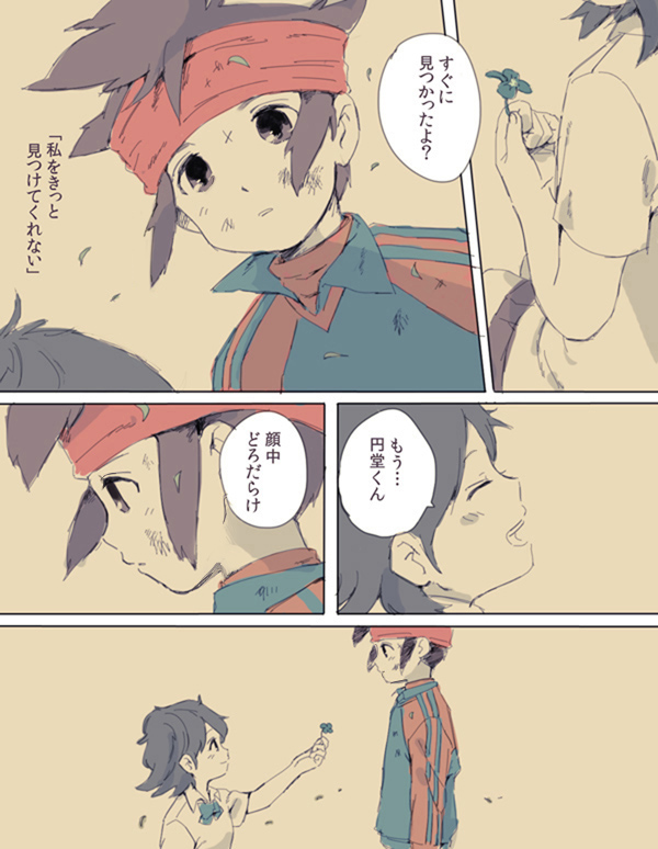 brown_hair clover comic endou_mamoru four-leaf_clover inazuma_eleven inazuma_eleven_(series) kino_aki shippo_(skink) short_hair translated translation_request