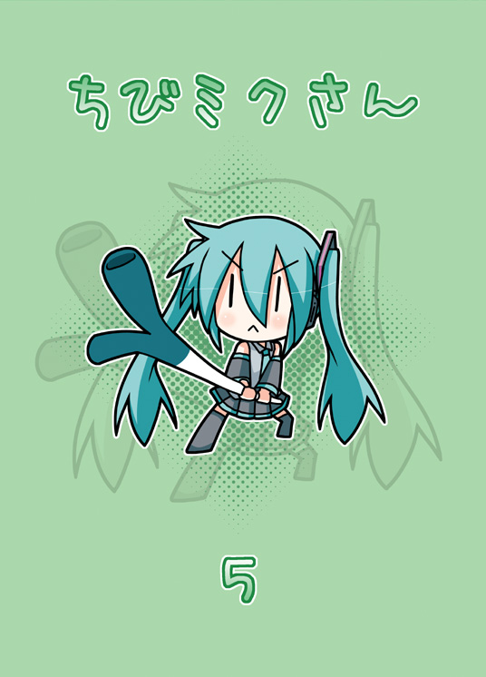 1girl :< aqua_hair chibi_miku cover cover_page detached_sleeves hatsune_miku headphones minami_(colorful_palette) solo sunrise_stance twintails vocaloid zoom_layer