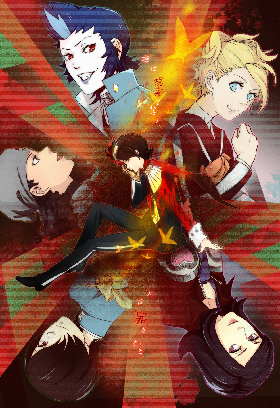 apollo_(persona_2) beanie black_hair blonde_hair blue_eyes blue_hair brown_hair hair_covering_one_eye hair_over_one_eye hat highres kurosu_jun lipstick lisa_silverman makeup mask mayuzumi_yukino mishina_eikichi persona persona_2 purple_eyes red_eyes school_uniform short_hair sunday31 suou_tatsuya violet_eyes