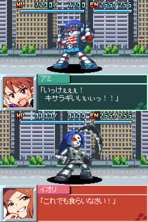 azuscythe blue_hair brown_eyes brown_hair chibi cityscape fake_screenshot futami_ami game_sprite idolmaster kisaragi_(mujin_gattai_kisaragi) lowres mecha minase_iori mujin_gattai_kisaragi oobako parody pixel_art style_parody super_robot_wars translated