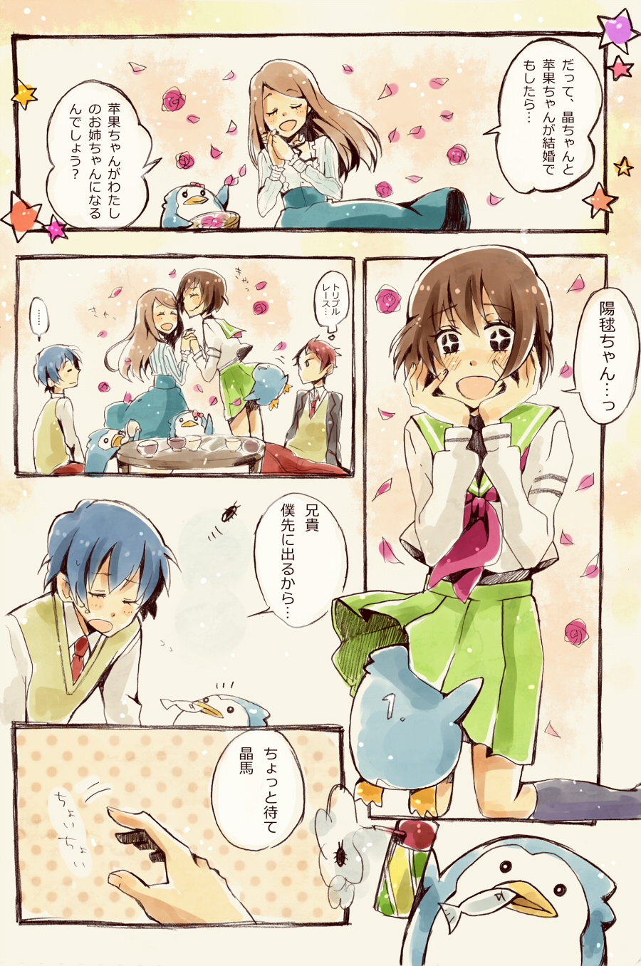 blue_hair brown_hair cockroach comic flower highres insect long_hair mawaru_penguindrum miso_(mimimiso) necktie oginome_ringo penguin_1-gou penguin_2-gou penguin_3-gou petals red_hair redhead rice school_uniform serafuku short_hair spray_can takakura_himari takakura_kanba takakura_shouma translated translation_request