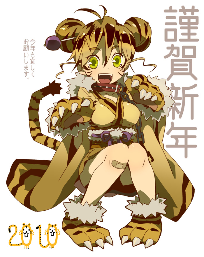 animal_ears bandaid brown_hair green_eyes japanese_clothes kimono nengajou new_year paws solo tail tiger_ears tiger_print tiger_tail ukke