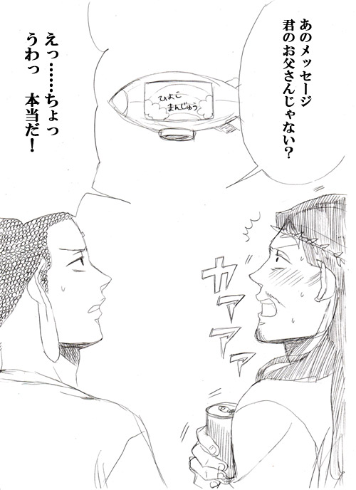 buddha comic crown_of_thorns facial_hair inoichi jesus long_hair monochrome mustache saint_onii-san saint_young_men to_aru_majutsu_no_index translated translation_request