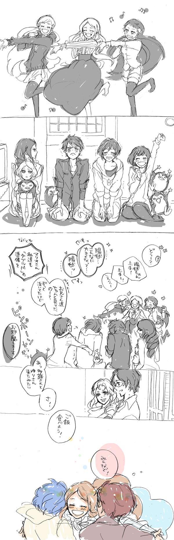 comic esmeralda_(mawaru_penguindrum) highres isora_hibari mawaru_penguindrum natsume_mario natsume_masako oginome_ringo pantyhose penguin penguin_1-gou penguin_2-gou penguin_3-gou siblings tabuki_keiju takakura_himari takakura_kanba takakura_shouma takana_pirafu thighhighs tokikago_yuri translated utada_hikari