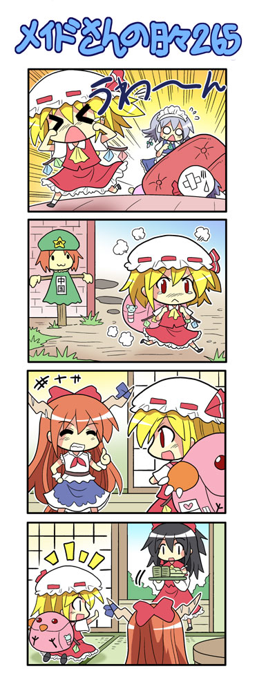 >_< 4koma 5girls 6+girls :< :3 angry apron ascot backpack bag bakemonogatari bandages beret bird black_hair blonde_hair blue_hair bow braid brick_wall brown_hair bush carrying chibi closed_eyes colonel_aki comic couch cup detached_sleeves eyes_closed flandre_scarlet food fusuma gate grass grin ground hachikuji_mayoi hair_bow hair_ribbon hakurei_reimu hat hat_ribbon hong_meiling horn_ribbon horns ibuki_suika izayoi_sakuya long_hair maid maid_headdress miko monogatari_(series) multiple_girls o_o open_mouth orange_hair parody patchouli_knowledge plate randoseru red_eyes remilia_scarlet ribbon scarecrow shirt shoes short_hair side_ponytail silent_comic silver_hair sitting skirt skirt_set sleeveless sleeveless_shirt sliding_doors smile star sweat sweatdrop table tatami teacup tears thumbs_up touhou translated tray twin_braids vest waist_apron wall white_legwear wings wrist_cuffs |_|