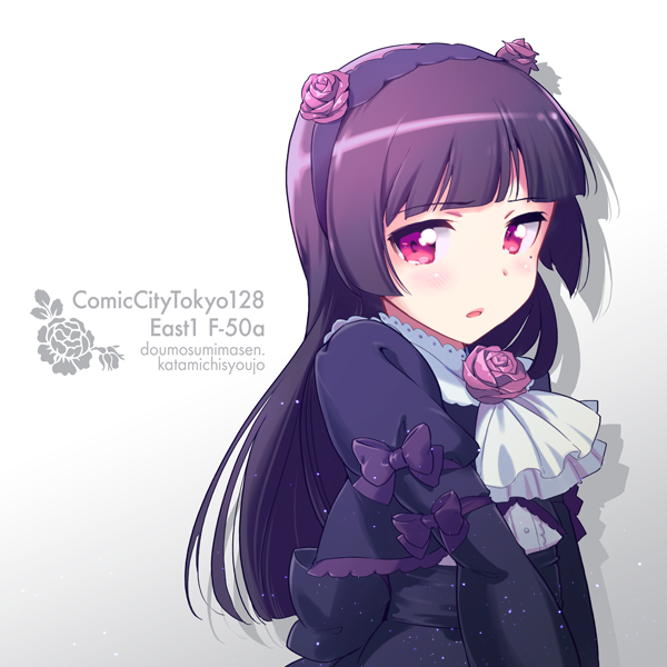 1grl black_hair blush dress flower gokou_ruri gothic_lolita hairband jumping_dogeza lolita_fashion long_hair looking_at_viewer mole open_mouth ore_no_imouto_ga_konna_ni_kawaii_wake_ga_nai red_eyes solo