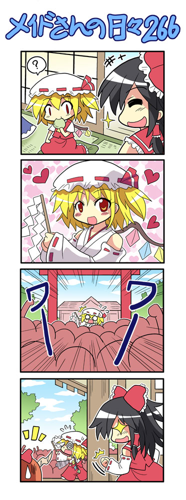 4koma ? @_@ black_hair blush bow colonel_aki comic cosplay crowd detached_sleeves flandre_scarlet food gohei hair_bow hair_tubes hakurei_reimu hakurei_reimu_(cosplay) hat heart horns ibuki_suika japanese_clothes miko o_o red_eyes shouji shrine sliding_doors sparkle sweatdrop tatami torii touhou wagashi wings