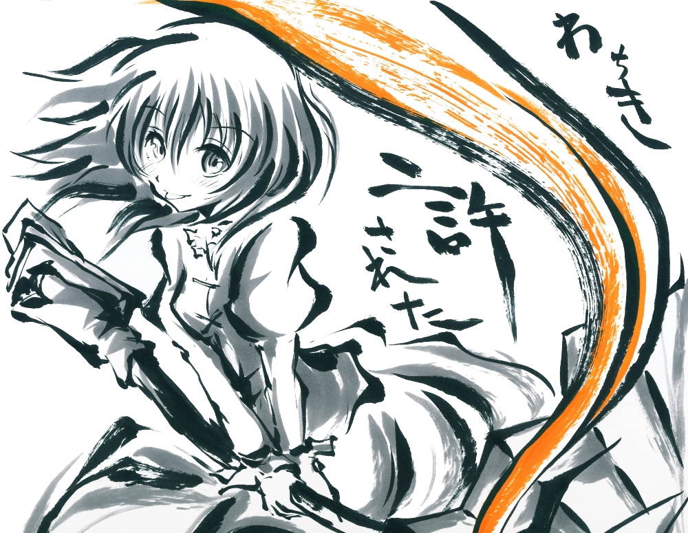 :p heterochromia ink_(medium) karakasa_obake monochrome short_hair simple_background skirt smile solo spot_color tatara_kogasa tongue touhou traditional_media umbrella uranfu