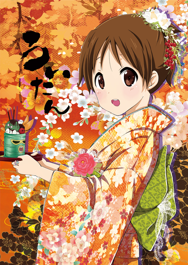 brown_eyes brown_hair floral_print hair_stick hirasawa_ui japanese_clothes k-on! kimono open_mouth parfait ragho_no_erika short_hair smile solo tray