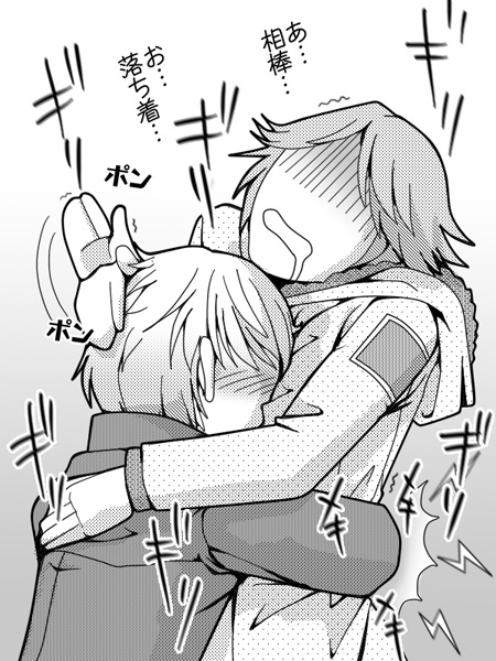 bear_hug bearhug drooling hanamura_yousuke hug jacket monochrome multiple_boys narukami_yuu persona persona_4 slapping t0kiwa translation_request turn_pale