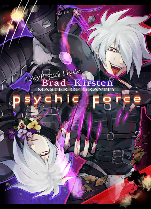 albino belt blood bodysuit brad_kirsten character_name dual_persona flower hair_over_one_eye male psychic_force qp_db red_eyes rinnagi title_drop tongue upside-down white_hair