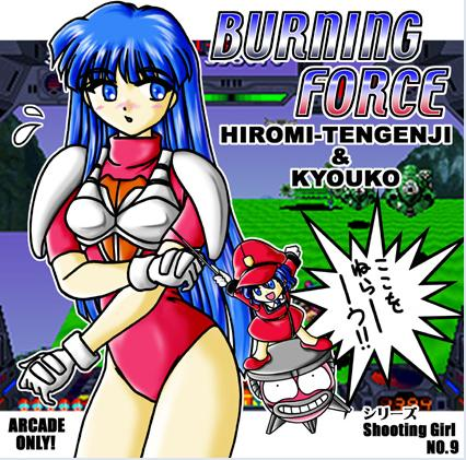 blue_hair burning_force cap gloves hiromi_tengenji kyouko leotard long_hair namco