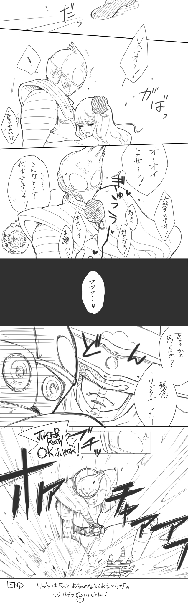 1girl 2boys anger_vein belt closed_eyes comic english eyes_closed female highres hug kamen_rider kamen_rider_fourze_(series) kamen_rider_meteor kixkanon libra_zodiarts long_hair male monochrome multiple_boys nozama_tomoko partially_translated punching sakuta_ryuusei too_bad!_it_was_just_me! translated translation_request