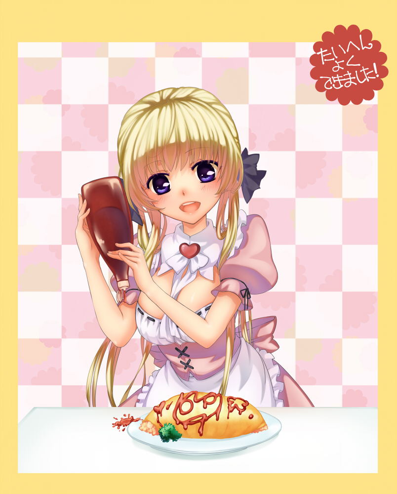 blush border breasts checkered checkered_background heart kawagoe_pochi long_hair maid omelet open_mouth purple_eyes smile tsukuyomi_ai very_long_hair violet_eyes voiceroid
